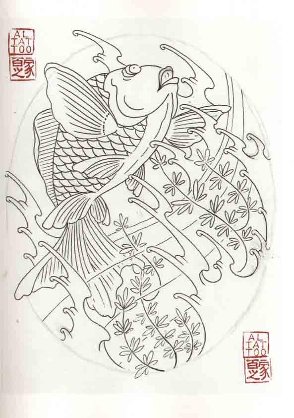 Al Pachanka Sketch Book 21