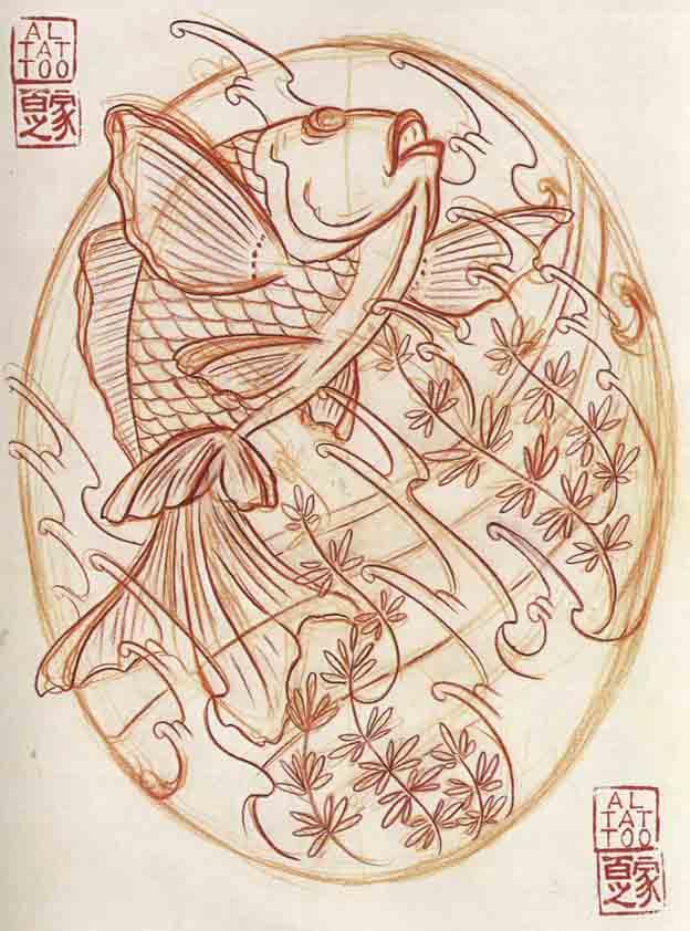 Al Pachanka Sketch Book 28