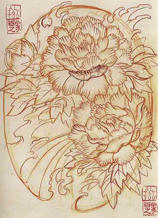 Al Pachanka Sketch Book 34