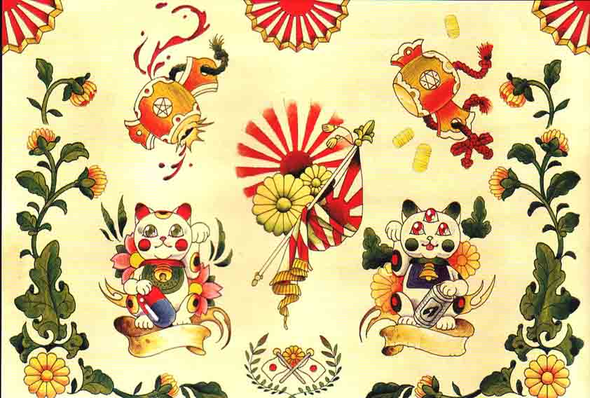 Hanamichi 39
