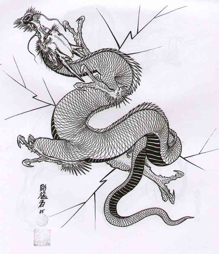 Hori Mosher: Dragon 41