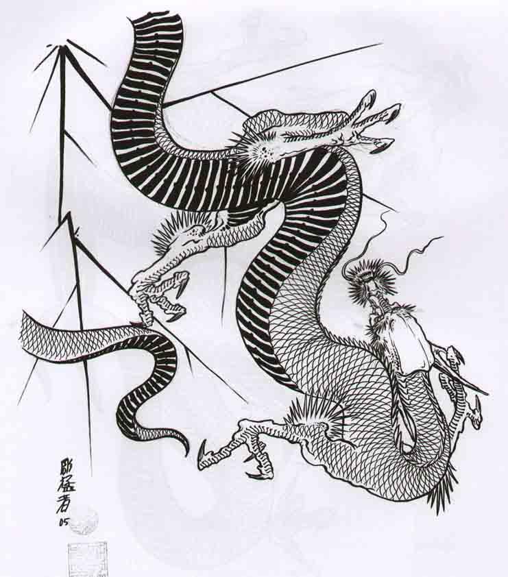 Hori Mosher: Dragon 46