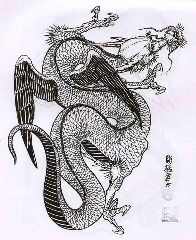 Hori Mosher: Dragon 47