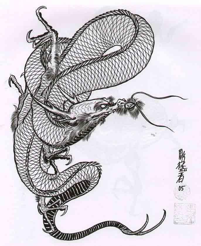 Hori Mosher: Dragon 57