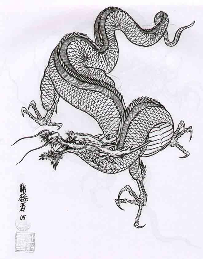 Hori Mosher: Dragon 58
