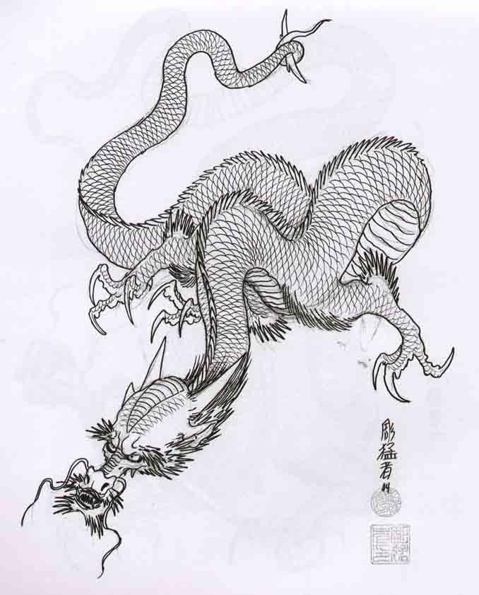 Hori Mosher: Dragon 6