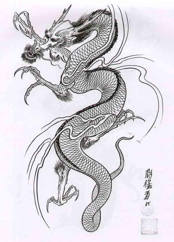 Hori Mosher: Dragon 63