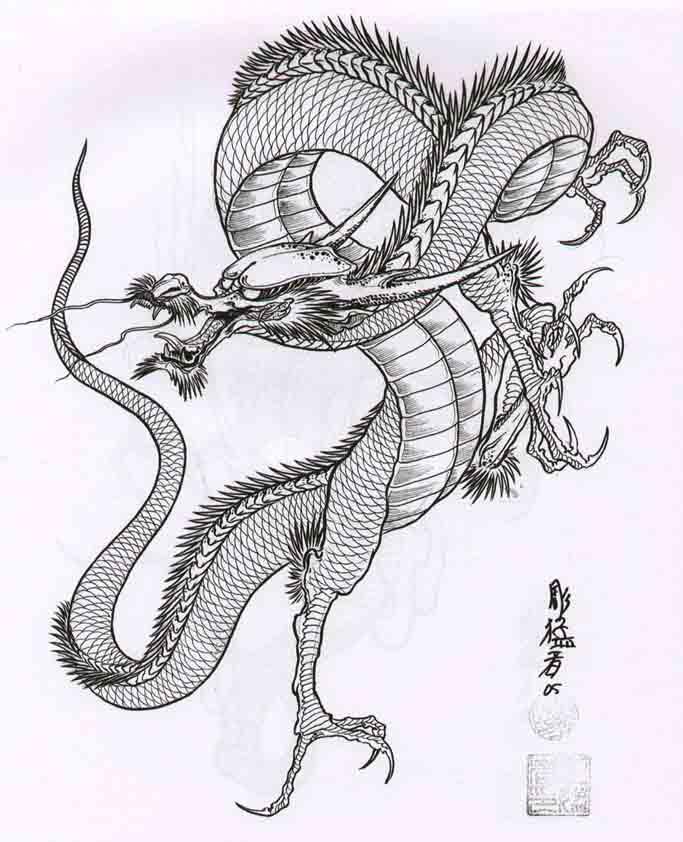 Hori Mosher: Dragon 65