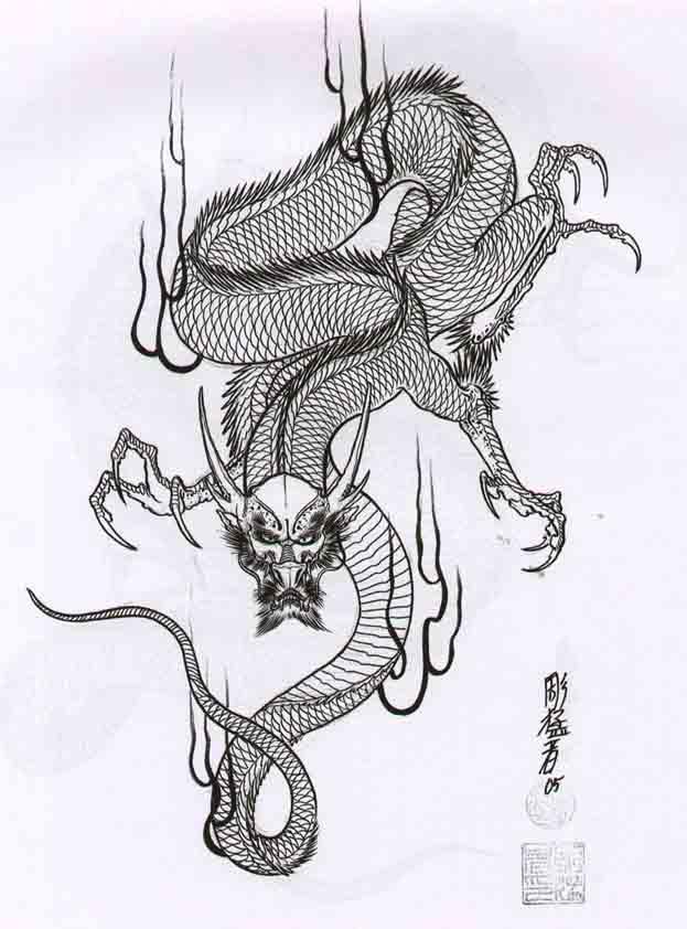Hori Mosher: Dragon 66