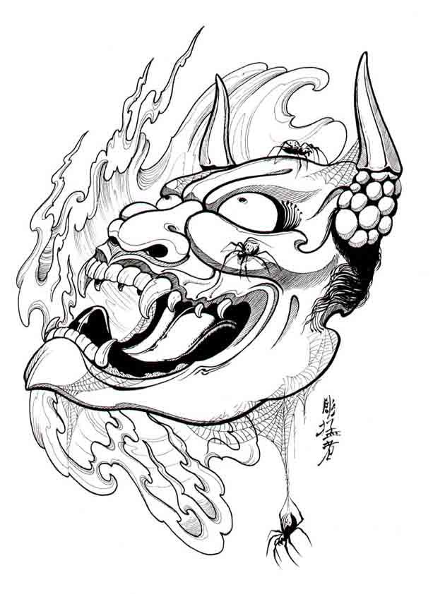 Hori Mosher: Hannya Mask 20