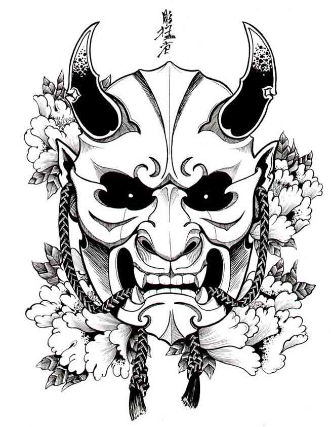 Hori Mosher: Hannya Mask 37
