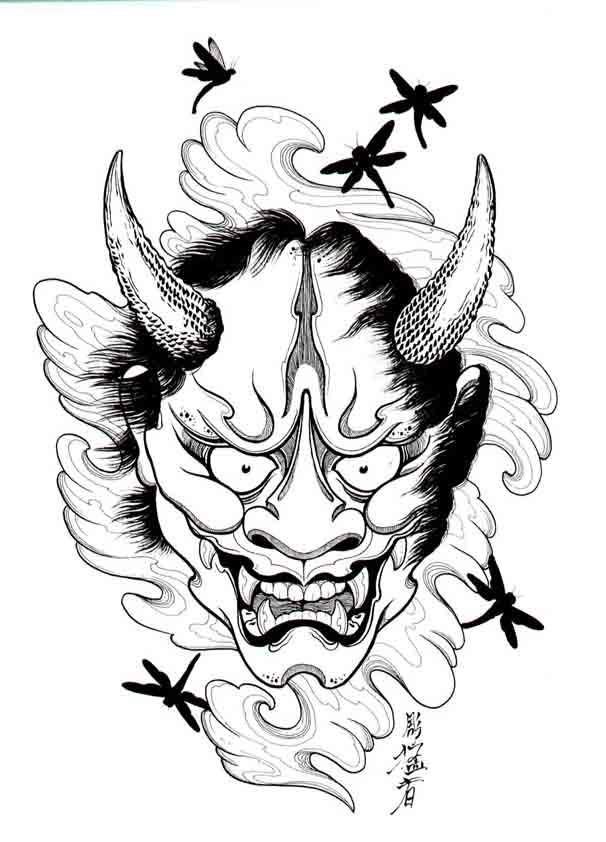 Hori Mosher: Hannya Mask 4
