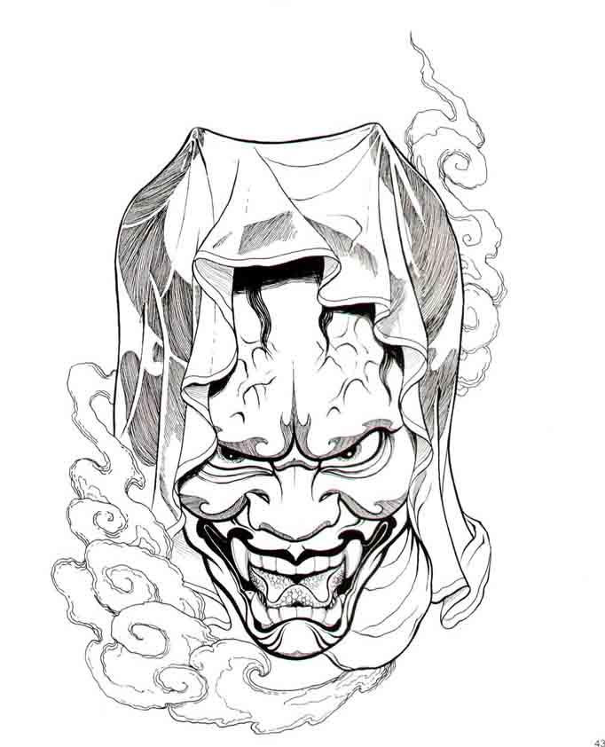 Hori Mosher: Hannya Mask 43
