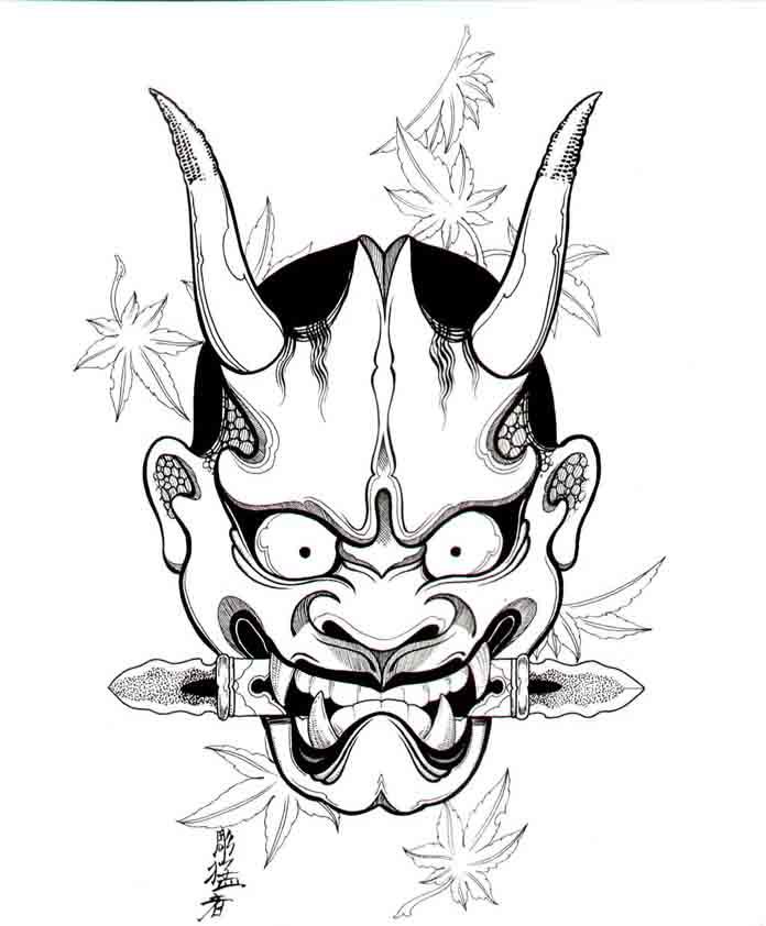 Hori Mosher: Hannya Mask 46