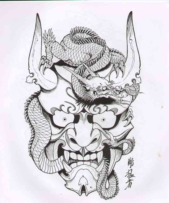 Hori Mosher: Hannya Mask 49