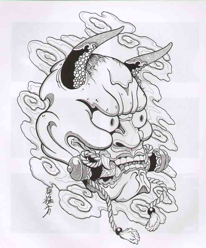 Hori Mosher: Hannya Mask 50