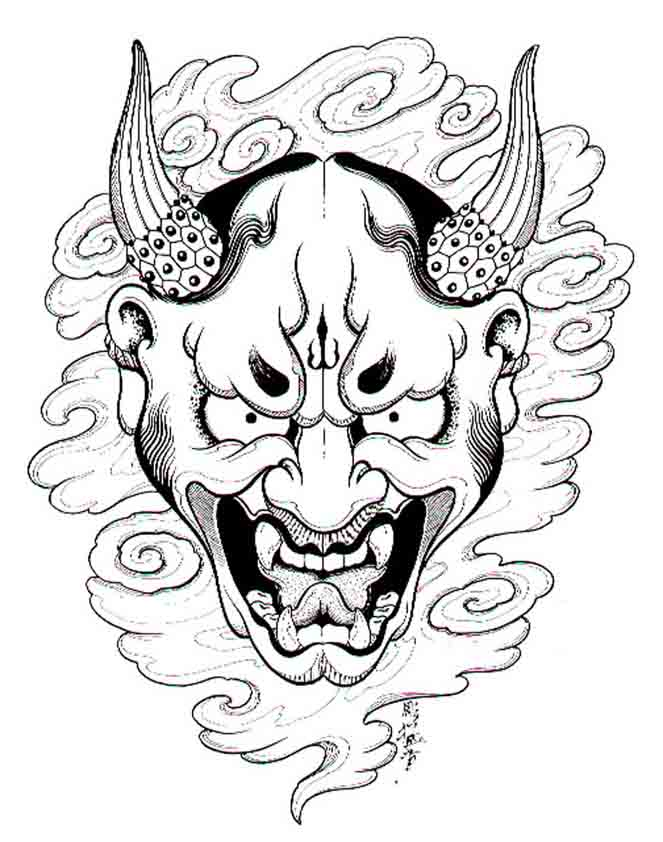 Hori Mosher: Hannya Mask 6