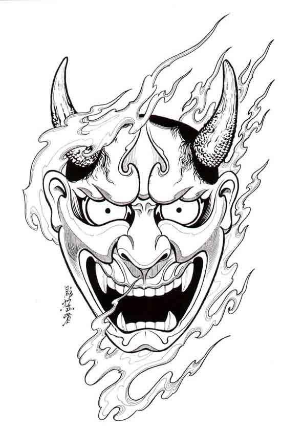 Hori Mosher: Hannya Mask 8