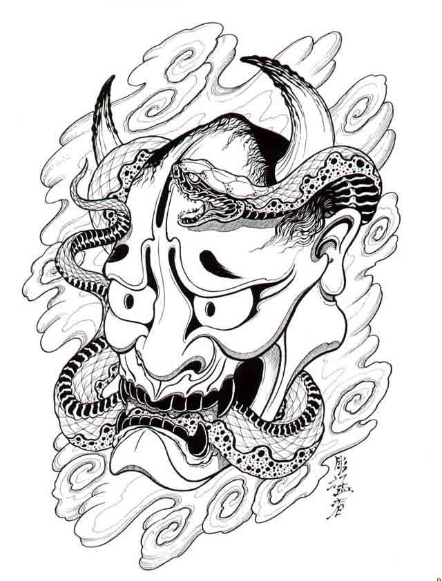 Hori Mosher: Hannya Mask 9
