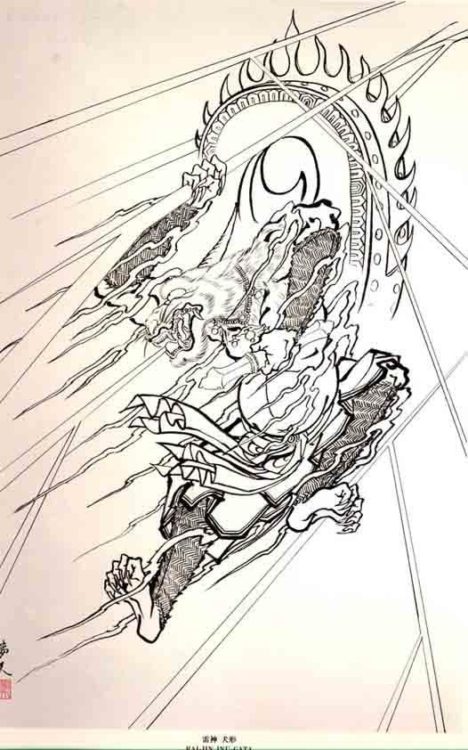 Horiyoshi III: Demon 12