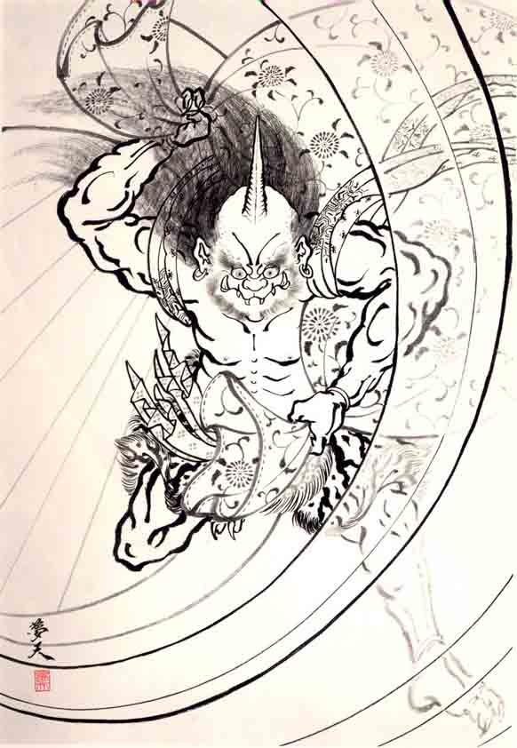 Horiyoshi III: Demon 10