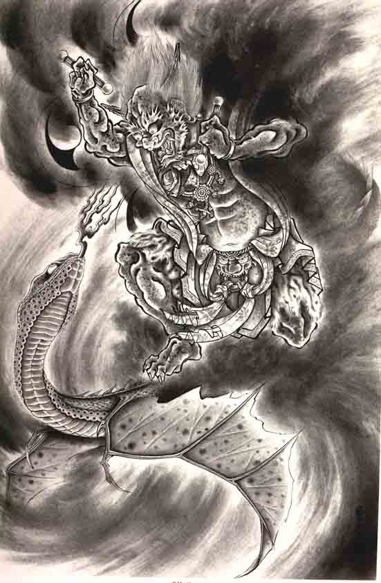 Horiyoshi III: Demon 14