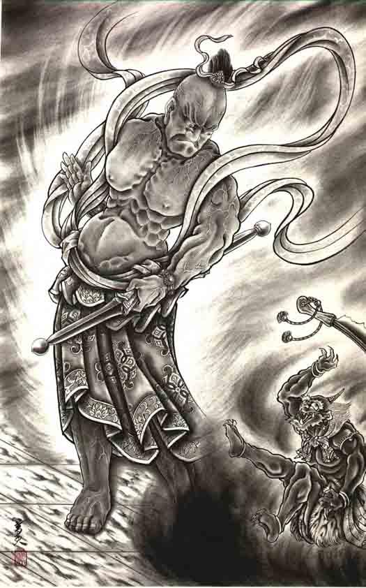 Horiyoshi III: Demon 19