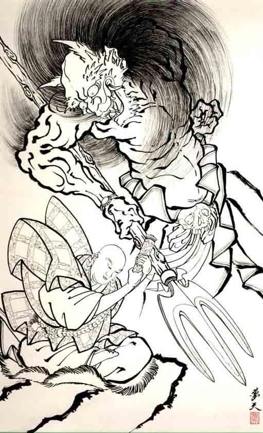 Horiyoshi III: Demon 28