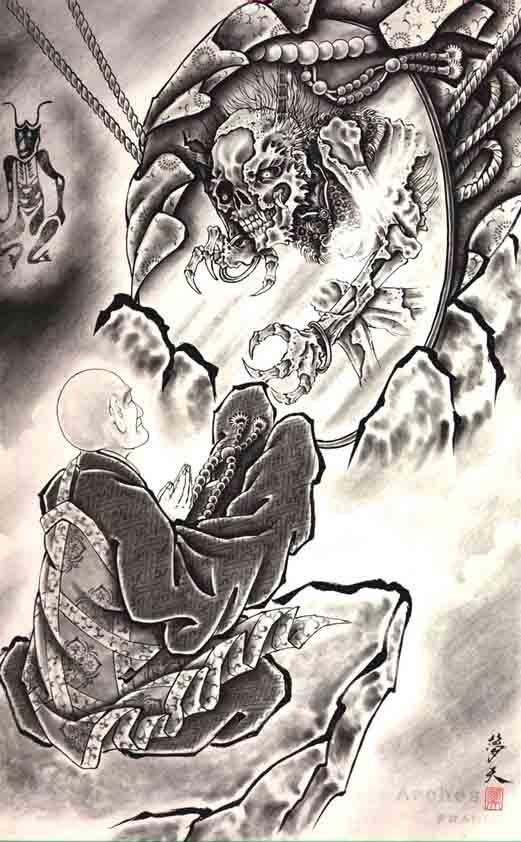 Horiyoshi III: Demon 29