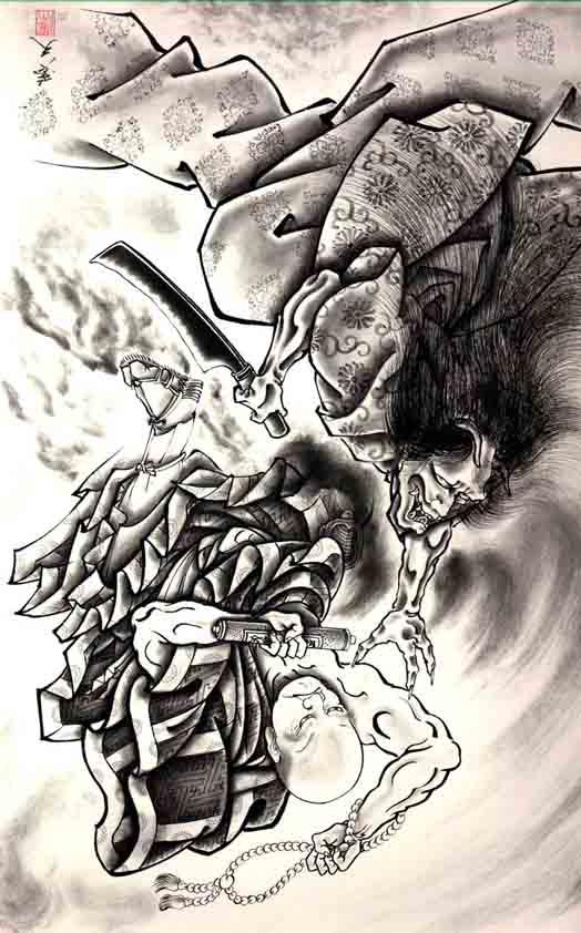 Horiyoshi III: Demon 30
