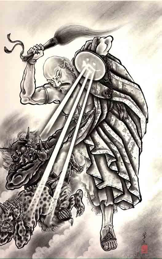 Horiyoshi III: Demon 31