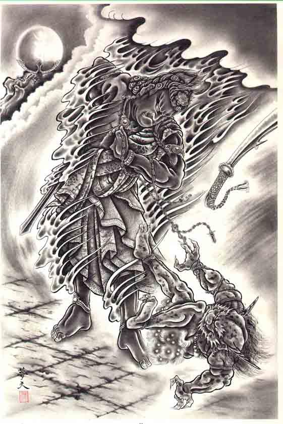 Horiyoshi III: Demon 36