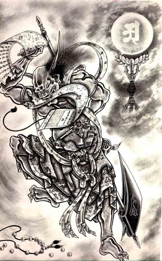 Horiyoshi III: Demon 38