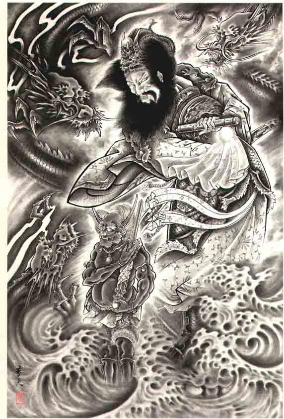 Horiyoshi III: Demon 39