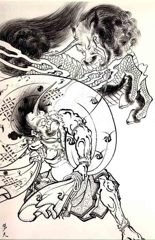 Horiyoshi III: Demon 4