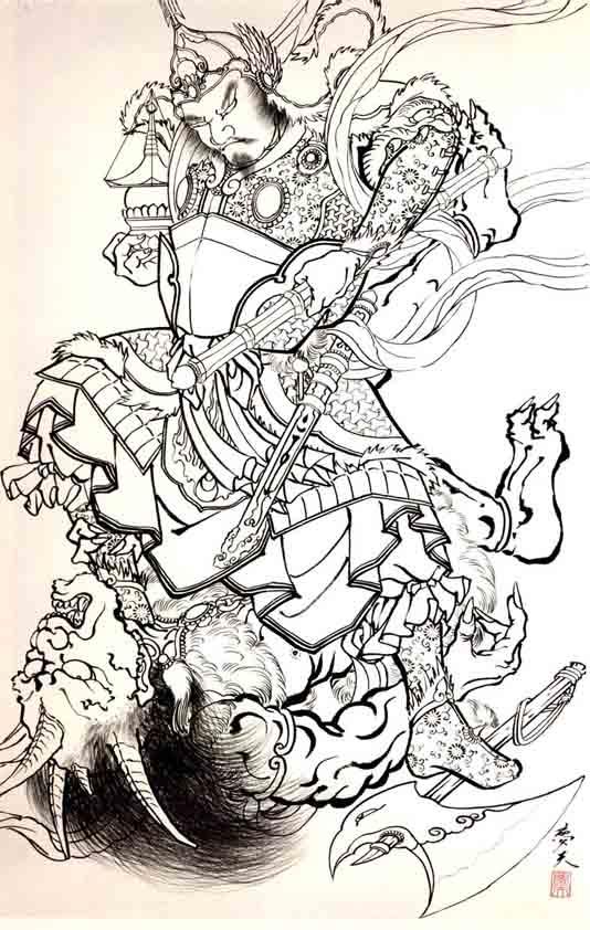 Horiyoshi III: Demon 41