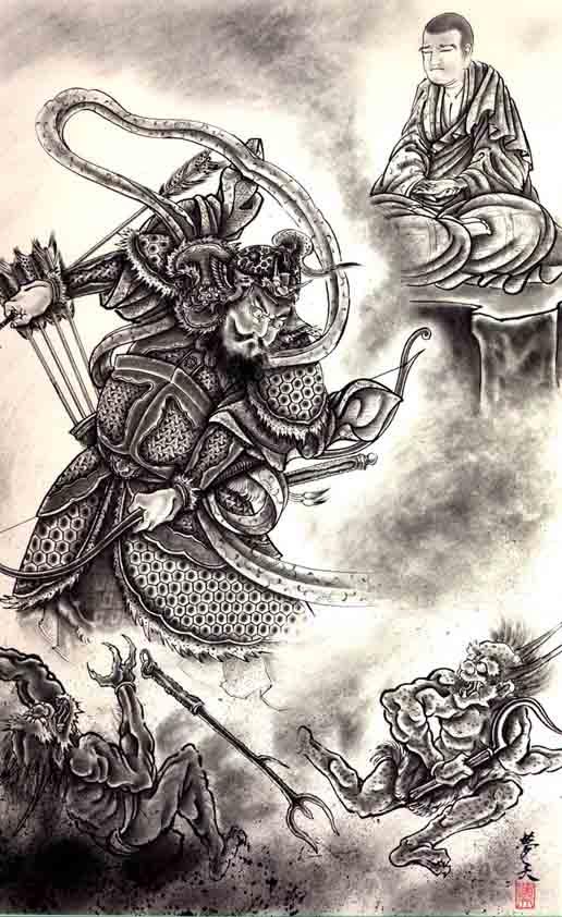Horiyoshi III: Demon 43