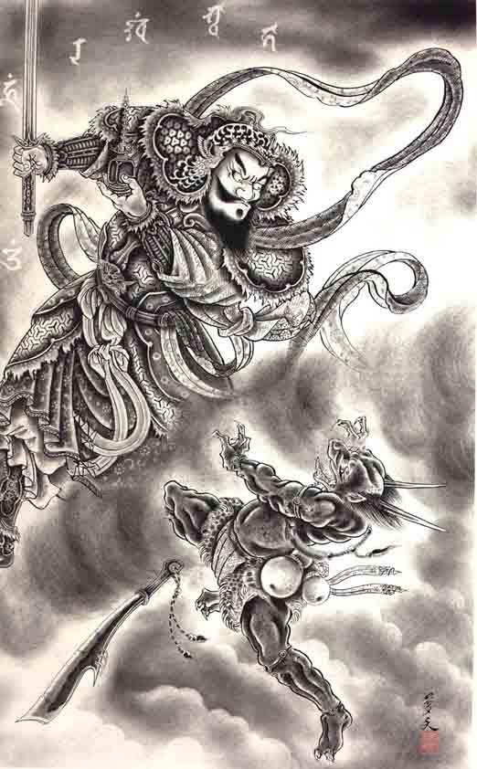 Horiyoshi III: Demon 44