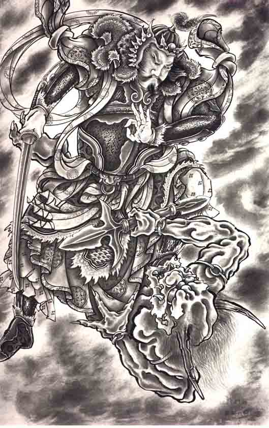 Horiyoshi III: Demon 47