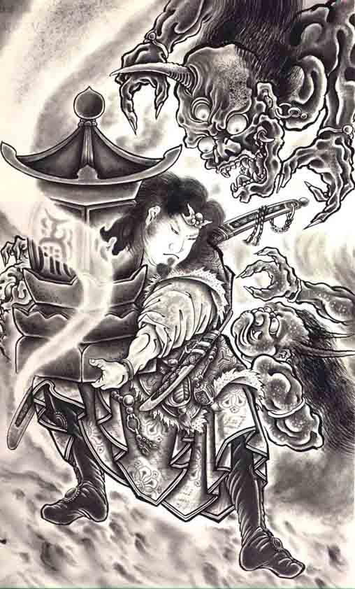 Horiyoshi III: Demon 53