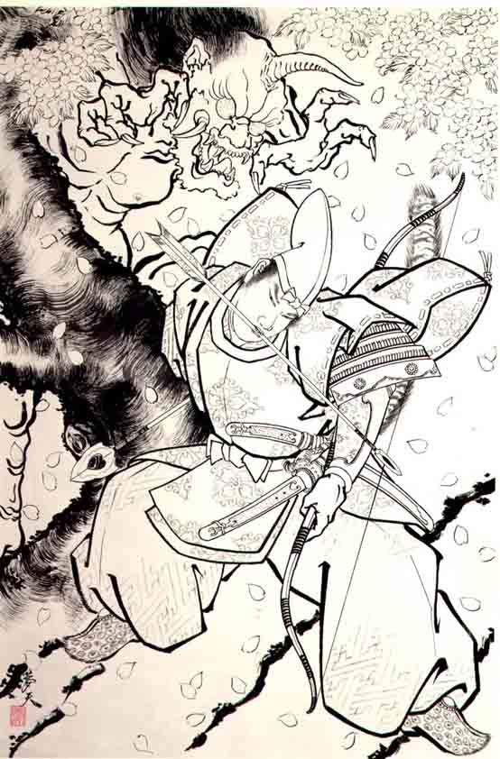 Horiyoshi III: Demon 57