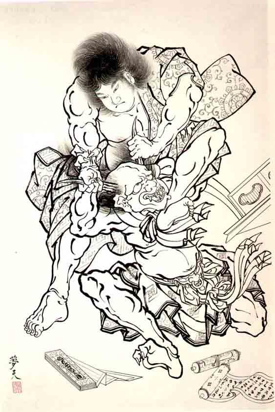 Horiyoshi III: Demon 58
