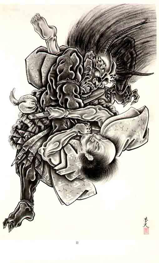 Horiyoshi III: Demon 69