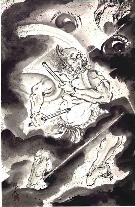 Horiyoshi III: Demon 7