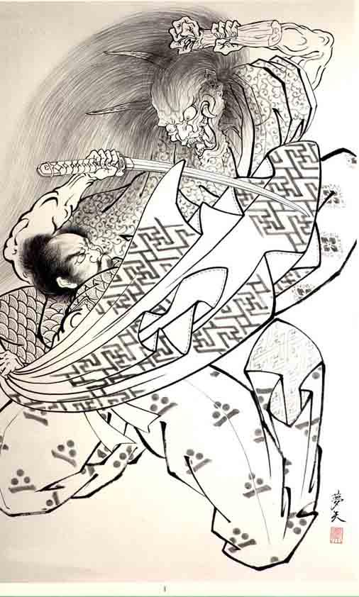 Horiyoshi III: Demon 70