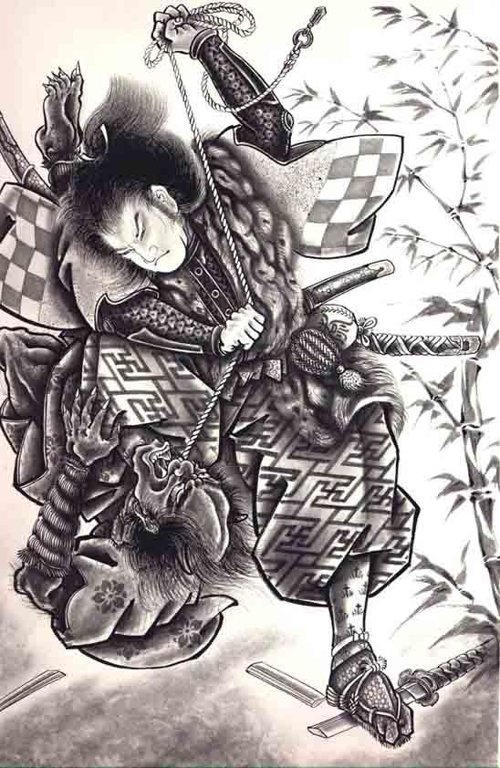 Horiyoshi III: Demon 74