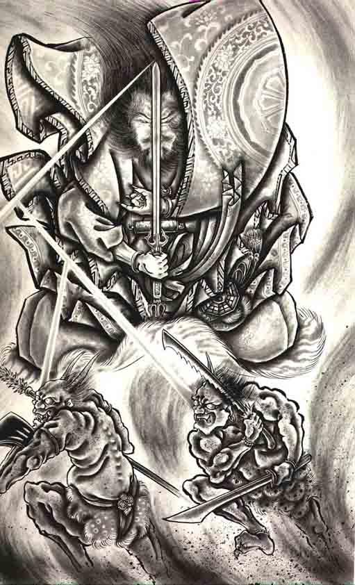 Horiyoshi III: Demon 77