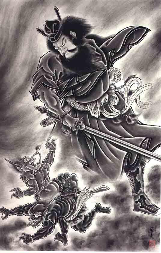 Horiyoshi III: Demon 89