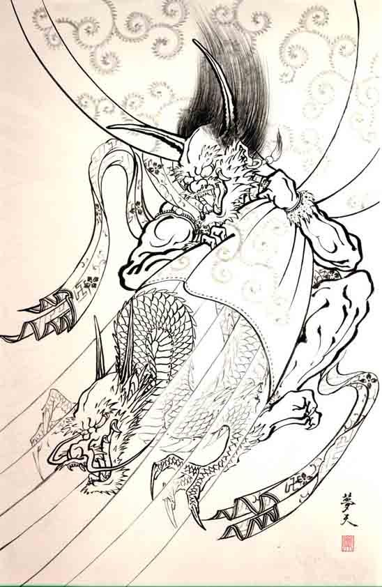 Horiyoshi III: Demon 9