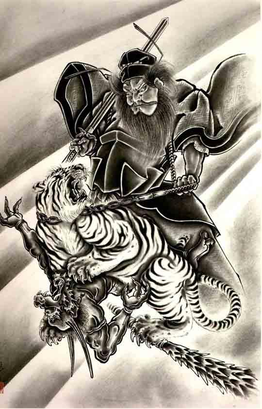 Horiyoshi III: Demon 90